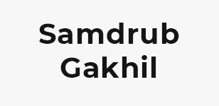 Samdrub Gakhil