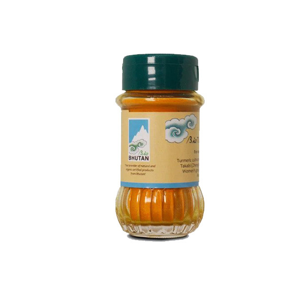 Turmeric Powder, 45 grams