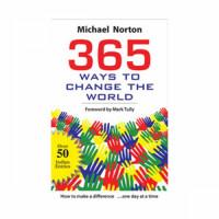 365-ways-to-change-the-world.jpg