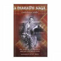 a-marathi-saga.jpg