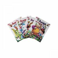 coloringbookrs12011.jpg