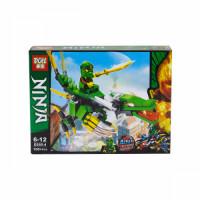 ninjagreen1.jpg