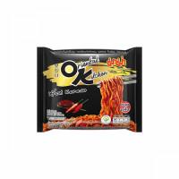 oriental-kitchen-hot-korean-flavour.jpg