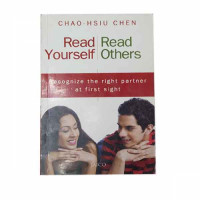 read-yourself-read-others.jpg
