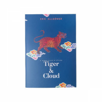 tiger-and-cloud.jpg